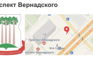 Реновация Кунцево последние новости района ЗАО в 2019 году