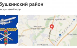 Первое переселение в СВАО по программе реновации Москвы