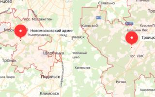Реновация Михайлово-Ярцевское последние новости района ТиНАО