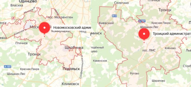 Реновация Троицк последние новости района ТиНАО в 2019 году
