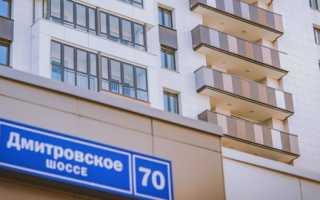 Реновация Бескудниковский последние новости района САО в 2019 г
