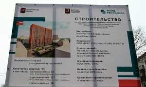 В Измайлово ПИК продала 236 квартир Фонду реновации