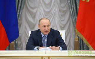Планы развития жилищной отрасли РФ на совещании у Путина