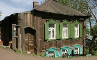 Реновация в Башкирии – программа реновации жилья, новости