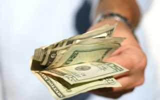 Что делать если не пришел налоговый вычет