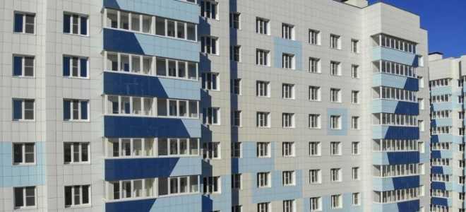 Реновация Южное Медведково последние новости района СВАО 2019