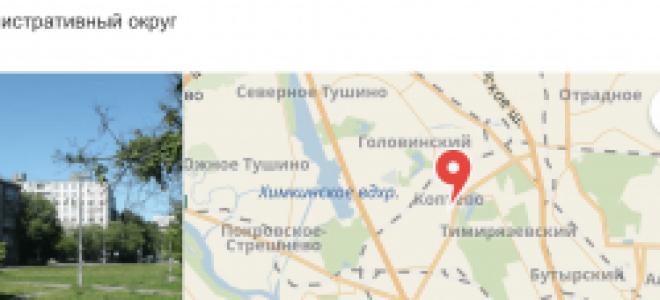 Реновация Войковский последние новости района САО в 2019 году