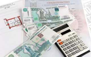 Как узнать оценочную стоимость квартиры