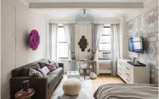 Однокомнатная квартира: плюсы и минусы. Максимизация пространства в однокомнатной квартире