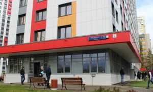 Реновация Можайский последние новости района ЗАО в 2019 году