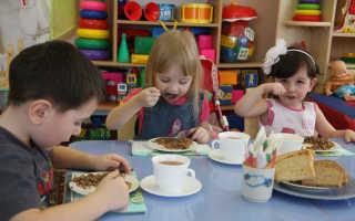 Как получить налоговый вычет за детский сад