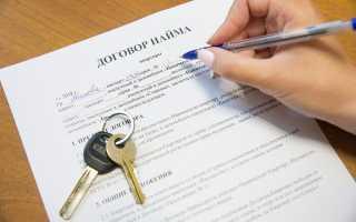 Какой налог за сдачу квартиры в аренду