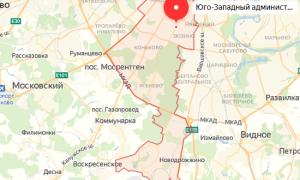 Дома под снос в ЮЗАО по программе реновации Москвы в 2019-2020 г