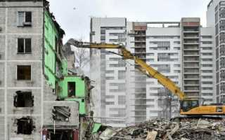 Реновация улица Кедрова – новости, стартовые площадки, дома под снос