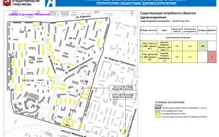 В марте представят планировки 89 территорий под реновацию